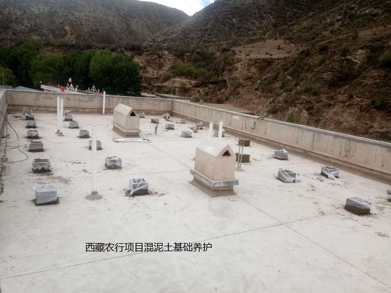 <span>西藏农行光伏工程</span>
