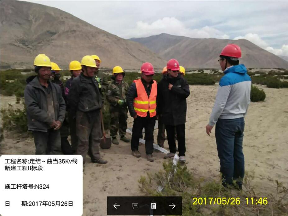 <span>西藏定日35KV输变电工程</span>